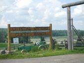 201207DADDY加拿大:Crystal Lake