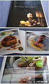 1Y2M29D綠風莊園:菜單.jpg