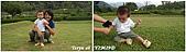 1Y2M29D綠風莊園:小阿姨與我.jpg