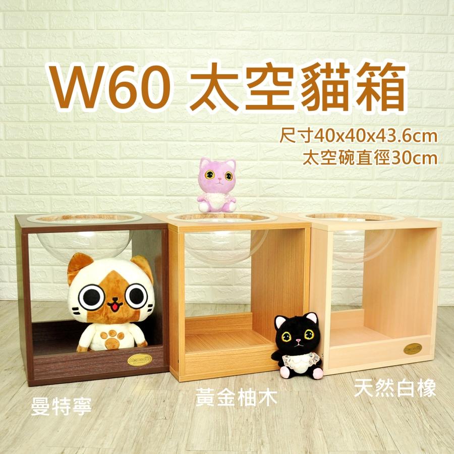 特賣會《MOMOCAT》:W60.JPG