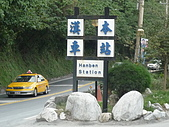 20100101 花蓮玉溪地區:P1060734.JPG