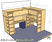 F系列作品集《MOMOCAT》:四樓小孩房01.jpg