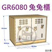 G系列作品集《MOMOCAT》:GR6080_01.jpg