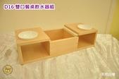 其他商品《MOMOCAT》:D16雙口餐桌飲水器組天然白橡.jpg