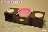其他商品《MOMOCAT》:D16雙口餐桌飲水器組曼特寧.jpg