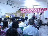 伊甸南投庇護工場的特優殊榮:06081001
