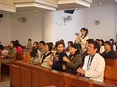 伊甸旗山早療中心成立十週年感恩禮拜:081227050.jpg