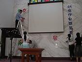 95年度伊甸職業重建專業團隊充電營:060717010