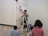 95年度伊甸職業重建專業團隊充電營:060717005