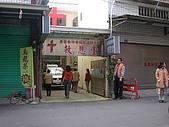 2006嘉義救恩堂超棒的聖誕主日崇拜:06122403