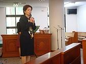 伊甸旗山早療中心成立十週年感恩禮拜:081227060.jpg