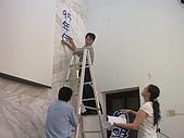 95年度伊甸職業重建專業團隊充電營:060717006