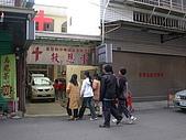 2006嘉義救恩堂超棒的聖誕主日崇拜:06122404