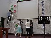 95年度伊甸職業重建專業團隊充電營:060717012