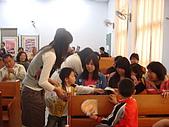 伊甸旗山早療中心成立十週年感恩禮拜:081227091.jpg