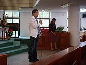 伊甸旗山早療中心成立十週年感恩禮拜:081227093.jpg