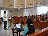 伊甸旗山早療中心成立十週年感恩禮拜:081227103.jpg