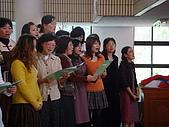 伊甸旗山早療中心成立十週年感恩禮拜:081227115.jpg