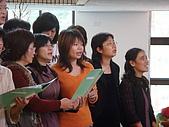 伊甸旗山早療中心成立十週年感恩禮拜:081227116.jpg