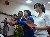仁昌、秀花的婚禮:09121213.jpg