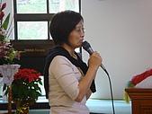 伊甸旗山早療中心成立十週年感恩禮拜:081227121.jpg
