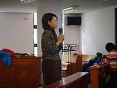 伊甸旗山早療中心成立十週年感恩禮拜:081227124.jpg