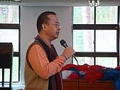 伊甸旗山早療中心成立十週年感恩禮拜:081227131.jpg