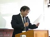 伊甸基金會福關人員退修會:05122715