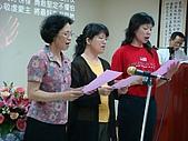 繆玲琍老師按立傳道感恩禮拜:07100718