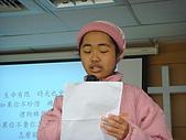 東勢彩虹之家的詩歌分享:09122107.jpg