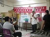 伊甸南投庇護工場的特優殊榮:06081018