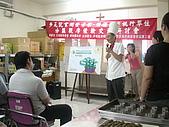 伊甸南投庇護工場的特優殊榮:06081019