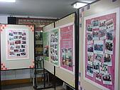 伊甸旗山早療中心成立十週年感恩禮拜:081227021.jpg