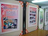 伊甸旗山早療中心成立十週年感恩禮拜:081227022.jpg
