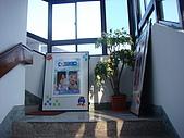 伊甸旗山早療中心成立十週年感恩禮拜:081227024.jpg