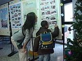 伊甸旗山早療中心成立十週年感恩禮拜:081227034.jpg
