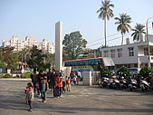 伊甸旗山早療中心成立十週年感恩禮拜:081227035.jpg