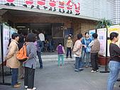 伊甸旗山早療中心成立十週年感恩禮拜:081227038.jpg