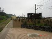 鐵道紀念物或遺跡:崎頂隧道文化公園