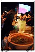 2009北九州櫻花、溫泉還有拉麵之旅Day2_熊本登城:DSC_5270.jpg