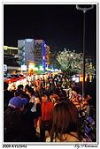 2009北九州櫻花、溫泉還有拉麵之旅Day2_熊本登城:DSC_5283.jpg