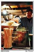 2009北九州櫻花、溫泉還有拉麵之旅Day2_熊本登城:DSC_5304.jpg