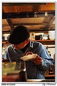 2009北九州櫻花、溫泉還有拉麵之旅Day2_熊本登城:DSC_5311.jpg