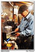 2009北九州櫻花、溫泉還有拉麵之旅Day2_熊本登城:DSC_5322.jpg