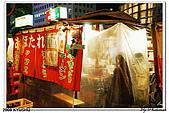 2009北九州櫻花、溫泉還有拉麵之旅Day2_熊本登城:DSC_5324.jpg