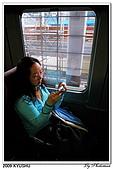 2009北九州櫻花、溫泉還有拉麵之旅Day2_熊本登城:DSC_5005.jpg