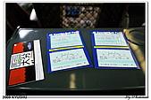 2009北九州櫻花、溫泉還有拉麵之旅Day2_熊本登城:DSC_5007.jpg