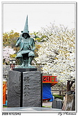 2009北九州櫻花、溫泉還有拉麵之旅Day2_熊本登城:DSC_5015.jpg