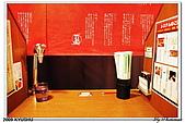 2009北九州櫻花、溫泉還有拉麵之旅Day1_初訪博多:DSC_4710.jpg