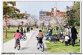 2009北九州櫻花、溫泉還有拉麵之旅Day1_初訪博多:DSC_4747.jpg